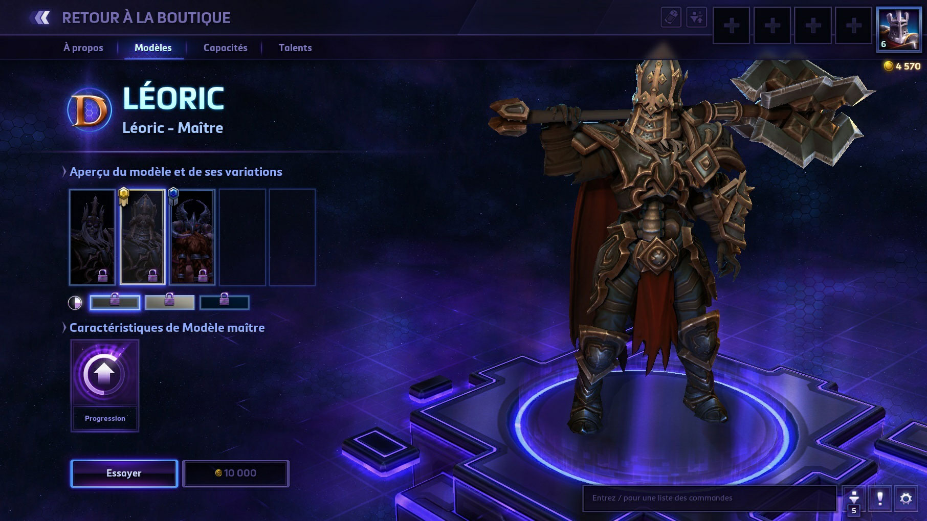 Apparence de Léoric dans Heroes of the Storm.