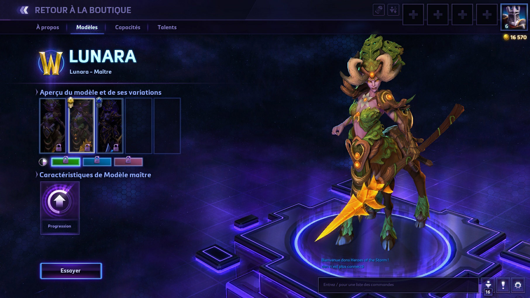 Apparence de Lunara dans Heroes of the Storm.