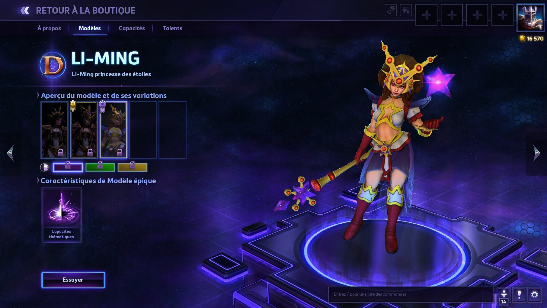 Apparence de Li Ming dans Heroes of the Storm.